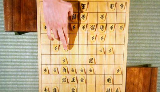 ~歩の妙技~ 第67回NHK杯解説記 豊島将之八段VS稲葉陽八段