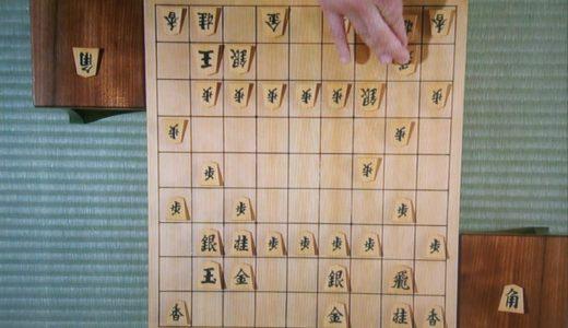 ~青写真を描く~ 第68回NHK杯解説記 八代弥六段VS安用寺孝功六段