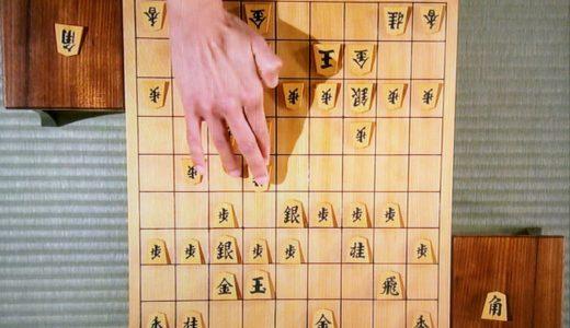 ~安全地帯の確保~ 第68回NHK杯解説記 上野裕和五段VS松尾歩八段