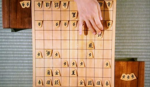~銀のドリブル~ 第68回NHK杯解説記 木村一基九段VS横山泰明六段