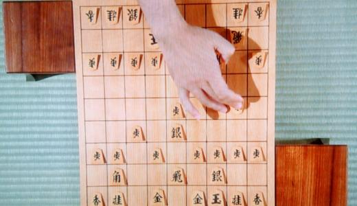 ~手得を活かした位取り~ 第68回NHK杯解説記 竹内雄悟四段VS阿久津主税八段