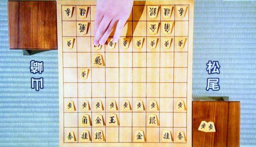 ~序盤の不利を跳ね返す~ 第68回NHK杯解説記 松尾歩八段VS山崎隆之NHK杯