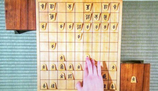 ~意欲策が実を結ぶ~ 第68回NHK杯解説記 三枚堂達也六段VS渡辺明棋王