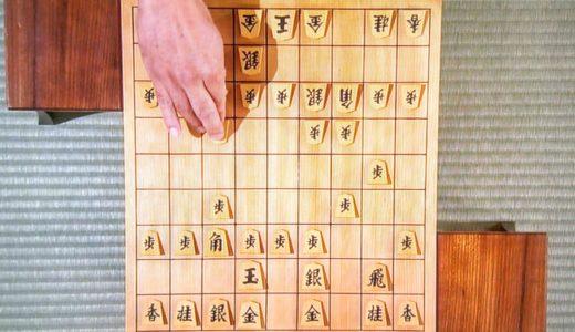 ~鉄板流の面目躍如~ 第68回NHK杯解説記 加藤桃子初段VS森内俊之九段