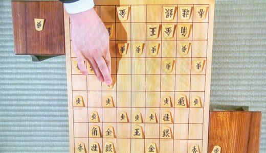 ~飛角の舞いで切り崩す~ 第68回NHK杯解説記 横山泰明六段VS郷田真隆九段