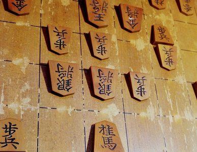 第49期新人王戦特別対局 ▲藤井聡太七段VS△豊島将之二冠の解説記