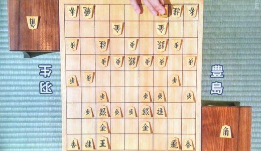 ~英断の銀不成~ 第68回NHK杯解説記 豊島将之二冠VS羽生善治九段