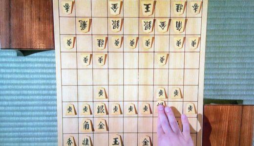 ~一瞬のチャンス~ 第68回NHK杯解説記 郷田真隆九段VS広瀬章人竜王