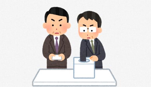 最新戦法の事情(2019年2月・振り飛車編)