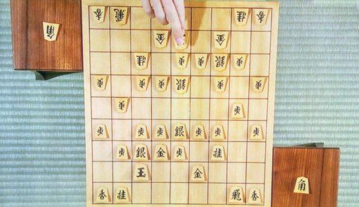 第69回NHK杯 大橋貴洸四段VS千田翔太七段戦の解説記