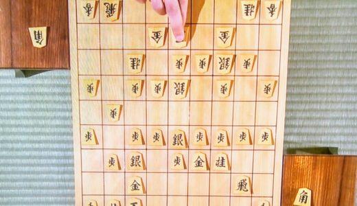 第69回NHK杯 畠山鎮七段VS佐々木大地五段戦の解説記