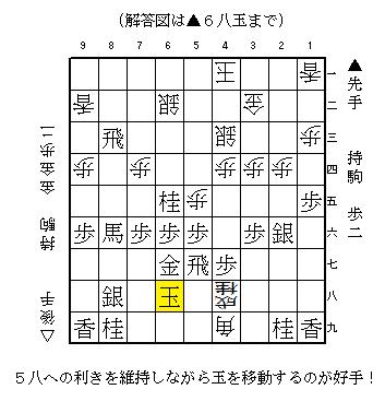 駒得 width=
