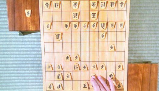 第69回NHK杯 福崎文吾九段VS都成竜馬五段戦の解説記