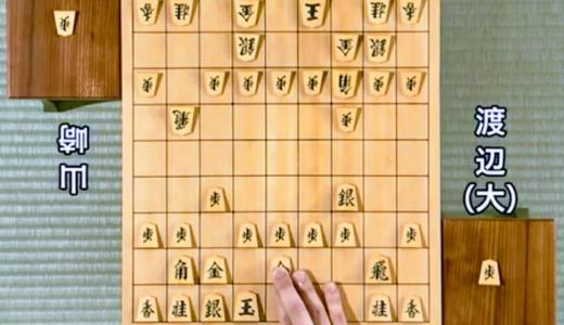 第69回NHK杯 渡辺大夢五段VS山崎隆之八段戦の解説記