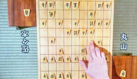第69回NHK杯 丸山忠久九段VS佐々木大地五段戦の解説記