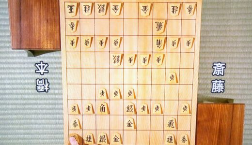 第69回NHK杯 斎藤慎太郎王座VS橋本祟載八段戦の解説記