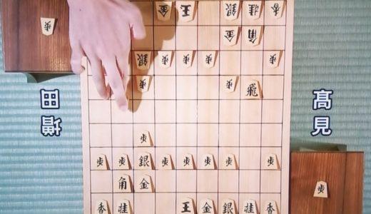 第69回NHK杯 高見泰地七段VS増田康宏六段戦の解説記