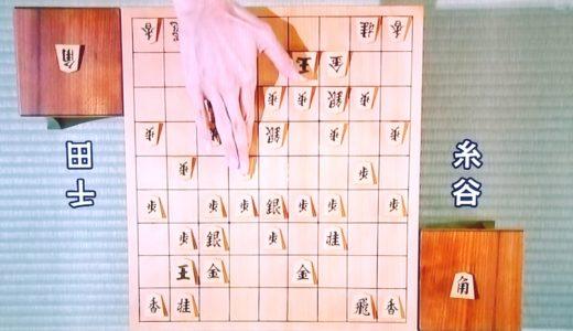 第69回NHK杯 糸谷哲郎八段VS千田翔太七段戦の解説記
