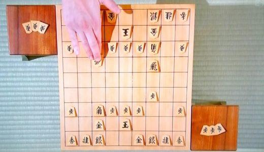 第69回NHK杯 森内俊之九段VS木村一基王位戦の解説記