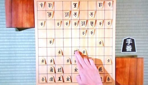 第69回NHK杯 渡辺明三冠VS福崎文吾九段戦の解説記