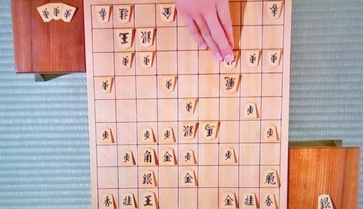 第69回NHK杯 屋敷伸之九段VS野月浩貴八段戦の解説記