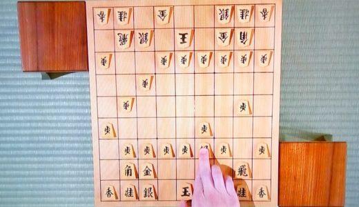 第69回NHK杯 木村一基王位VS渡辺明三冠戦の解説記