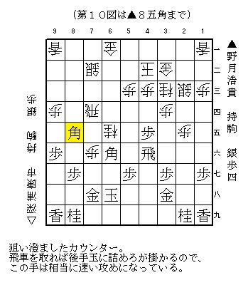NHK 深浦